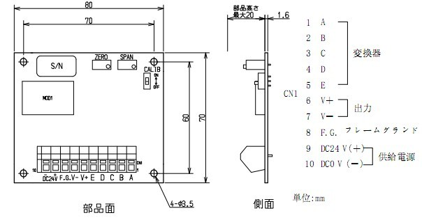 nmb信号放大器csa-521│nmb信号变送器csa-521-80